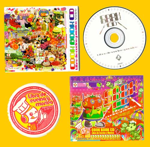 Cookbook Compilation from Eenie Meenie Records